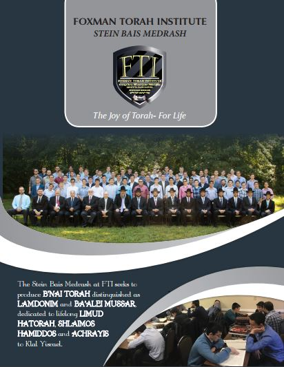 Beis medrash brochure